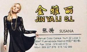 yin-ya-li