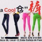 tarjeta-moda-cool