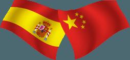 Banderas de España y China