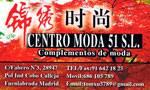 tarjeta-centro-moda-51-p