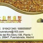 tarjeta-salud-belleza-nature