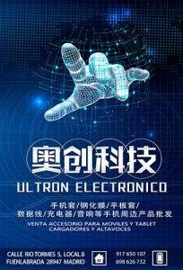 Ultron Electronico