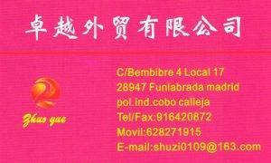 Ghuo Yue