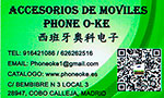 Facebook Phone Oke